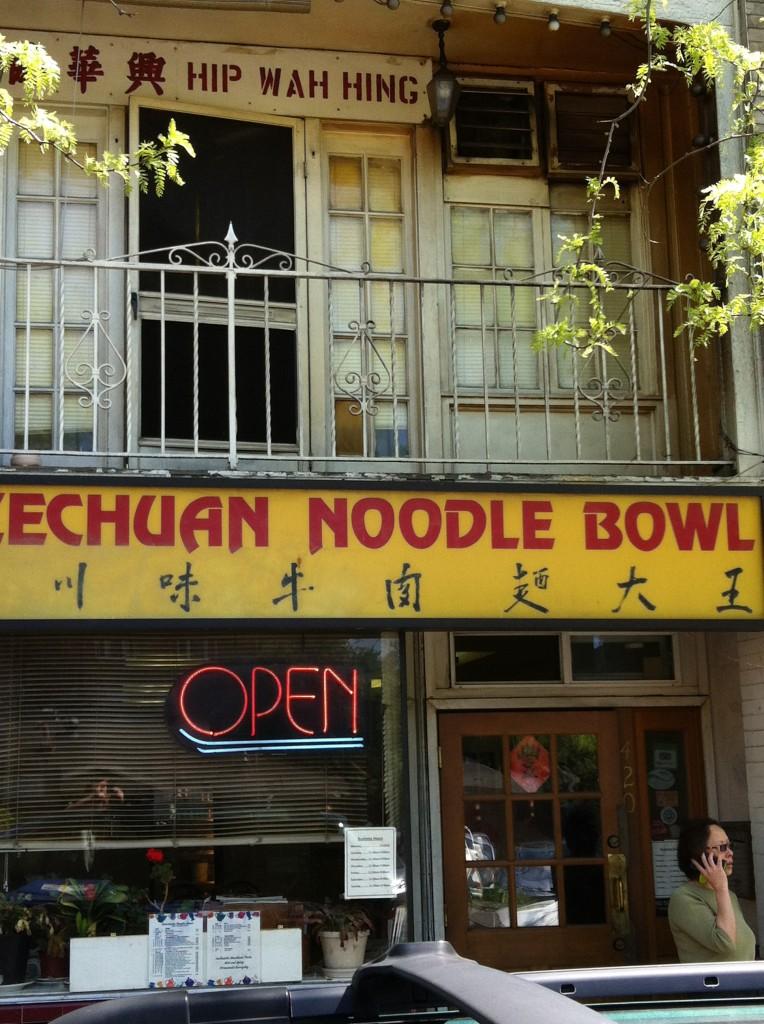 Szechuan Noodle Bowl